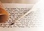 성경도 이제 원어로 읽으세요