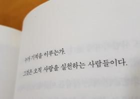 #2 사진공모, YUST 이야기