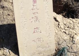 중앙 아시아의 땅에서 십자가를 찾다