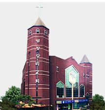 염창교회.png