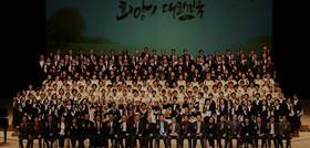 CTS 예술단 신입단원모집