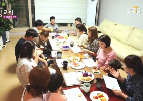 [CTS특집다큐] 가정교회-주 안에 한 가족