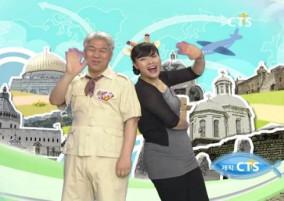 김문훈 목사, 김선정과 떠나는 성경여행!