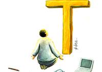 고의성의 죄와 비고의성의 죄는