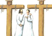 십자가로 이기는 삶