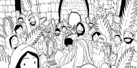 예루살렘 입성하시는 예수님