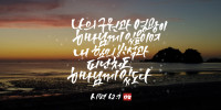 시편 62편 7절