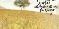 시편 84편 5절