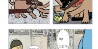 9화 불독과 치와와에게 이름 지어준 풍산이.