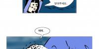 북에서 온 풍산이1화_1