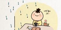 비가오는 날...
