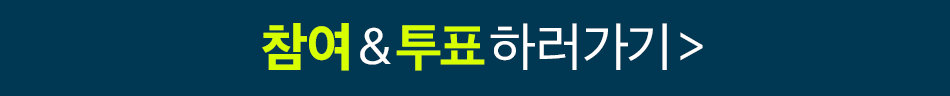 제2회 모바일 찬양 콘테스트