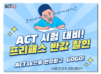 ACT36