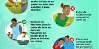 베냉과 서부 아프리카도 covid-19의 공격 [아프리카 베냉 - 김민호 선교사]