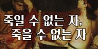 원 스토리 37강  / 요나단, 다윗(1)(삼상 13,14,16-20장) / [한국어, 영어 본문 포함]