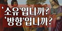 원 스토리 34강  / 나오미, 룻 그리고 보아스(룻 1-4장) / [한국어, 영어 본문 포함]
