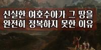 원 스토리 31강  / 연합국 전투, 갈렙 그리고 안식(수 10-24장) / [한국어, 영어 본문 포함]