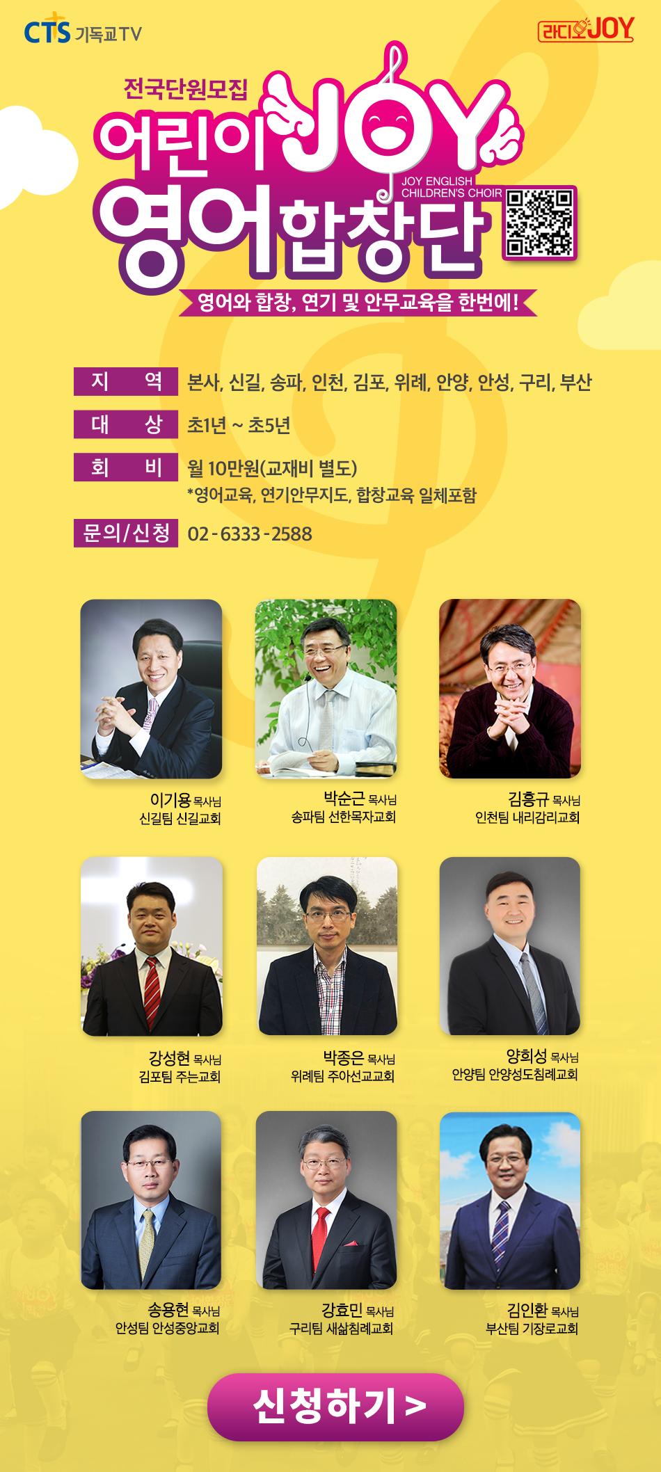 어린이영어합창단_950.png