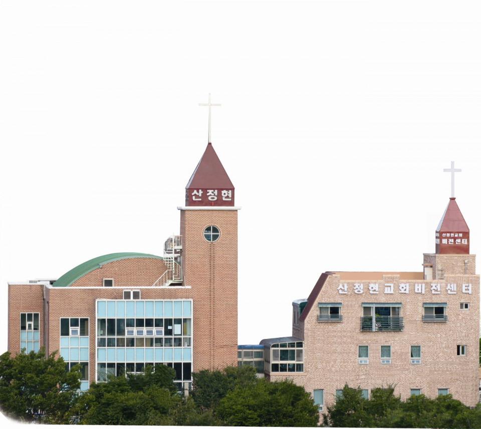 사본_-교회건물.jpg