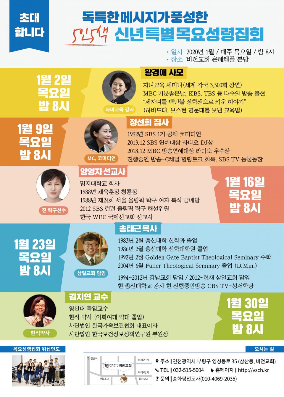 1월_수정.PNG