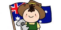 전도시리즈 1. 호주편